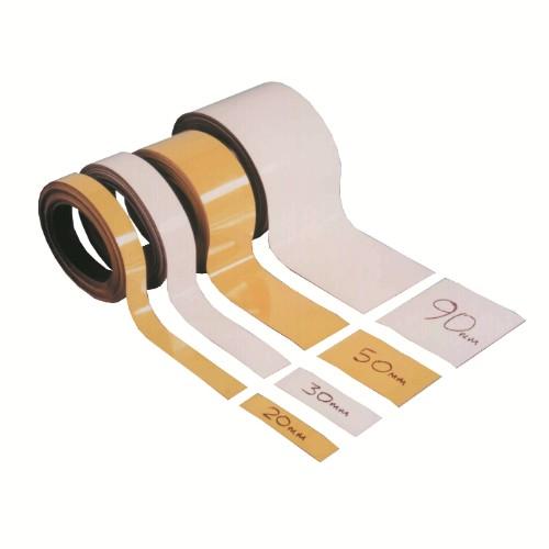 Magnetband 50mm vit